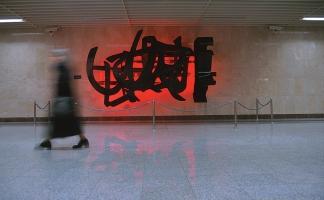 "Metro-Station EVANGELISMÓS, Attiko-Metro Athen. ""Mott Street"", Künstlerin: Chryssa, 1984/2000"