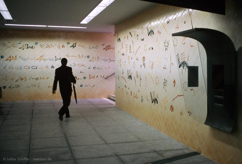 Metro Lisboa, Estação Martim Moniz, Parede Araba, Artista: Graçinda Candeias.